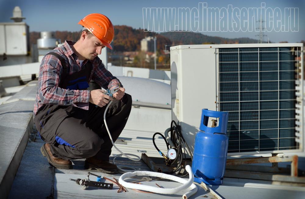 Сервисное обслуживание кондиционера М-Климат Сервис
