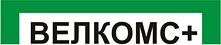 Уставнока кондиционеров в городе Электроугли.