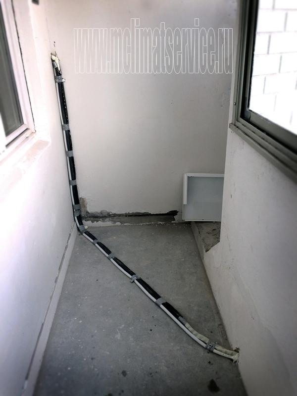 закладка_трассы_для_кондиционера_через_балкон