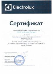 ELECTROLUX M-KLIMAT SERVICE SERTIFIKAT