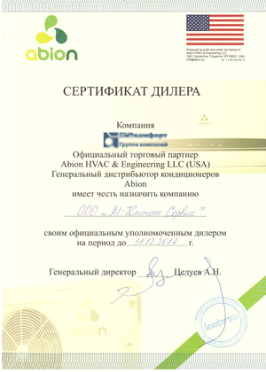 ABION M-KLIMAT SERVICE SERTIFIKAT