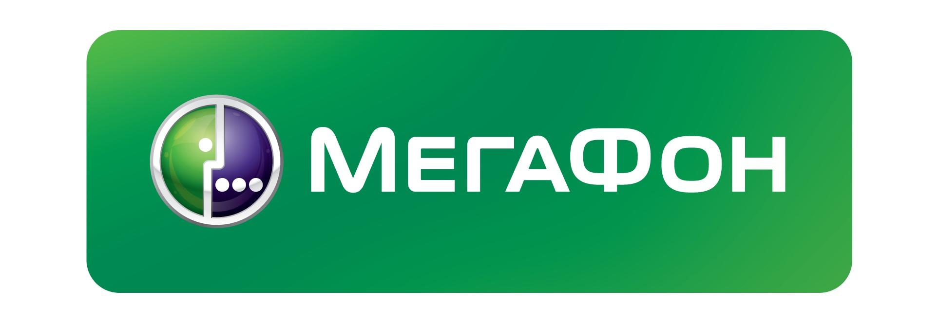 Обслуживание кондиционеров в сети салонов Мегафон.