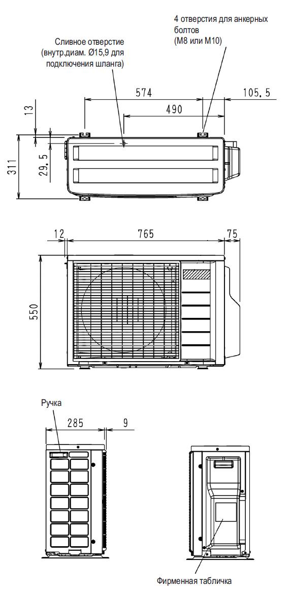 Наружный (внешний) блок Daikin 2MXS40H