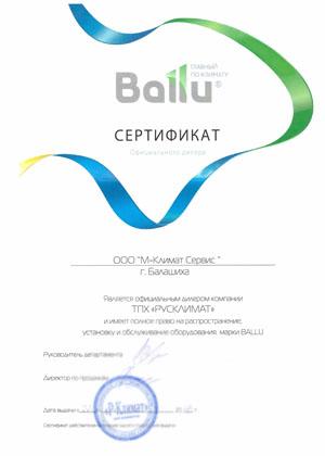 BALLU M-KLIMAT SERVICE SERTIFIKAT